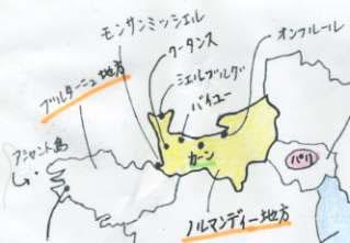 ノルマンディー行ったとこ地図2