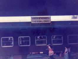 テサロニキ駅看板2