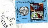 アフガニスタン切手