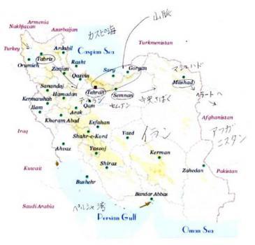 イラン地図4