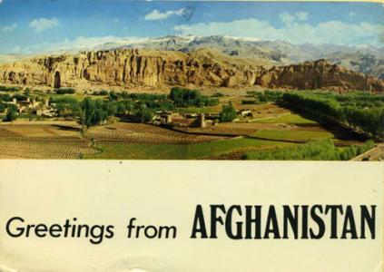 アフガニスタン絵葉書