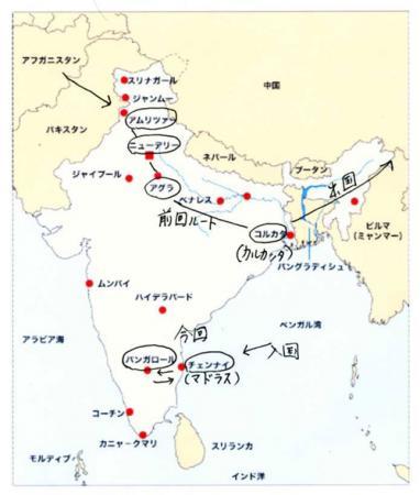 インド地図2