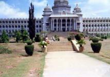 元宮殿の県庁