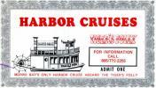 ハーバークルーズ切符500