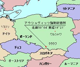 アウシュビッツ位置ウィキペディア