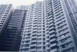 香港住宅ビル