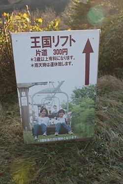 b2011121017.jpg