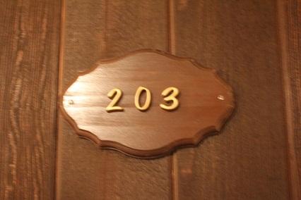 b2011121217.jpg