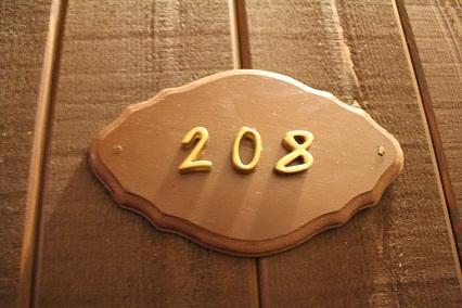 b2011121219.jpg