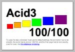 Acid3の画像