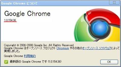 Google Chrome 1015436