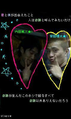 篤人+理大