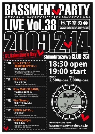bpl38_flyer.jpg