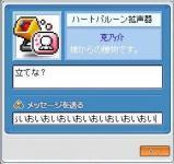 0211拡声器0