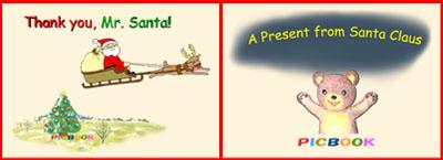クリスマス飛び出すしかけ絵本の英語版