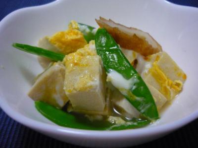 高や豆腐とキヌサヤの卵とじ