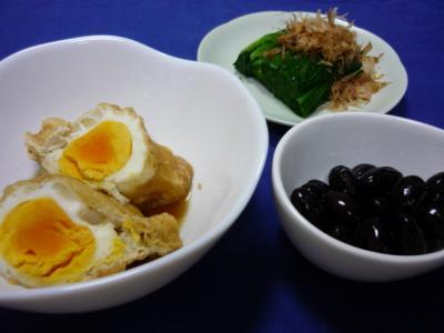 卵の信田煮