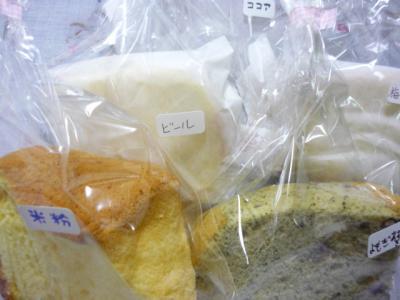 シホォンケーキ