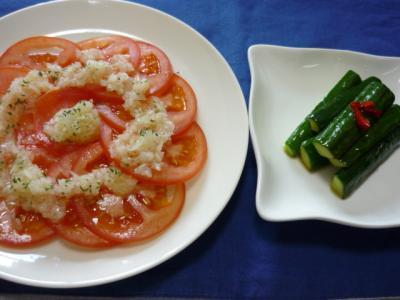 オニオントマト