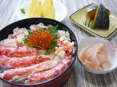 カニちらし寿司