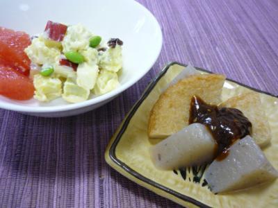 さつま芋とリンゴのサラダ・こんにゃく田楽