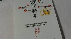 20100104073003