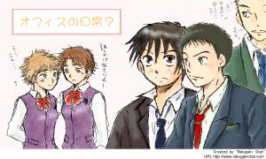 田島様は人気モノw