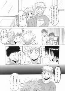 ハマちゃん困惑^^;