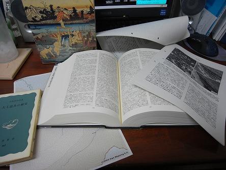 23日本地名大辞典!ターゲットは砥沢!