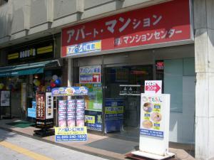 新潟駅前ロータリー店