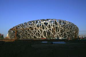 national_stadium.jpg