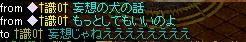 RedStone 090
