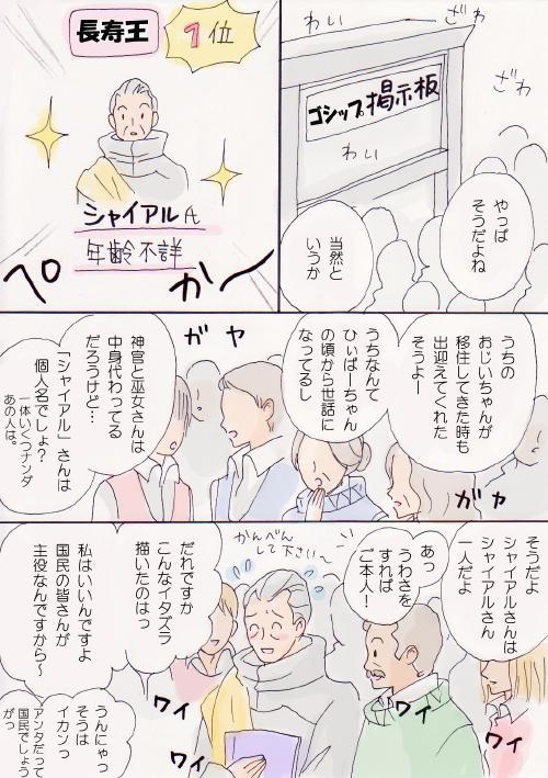 sya1.jpg