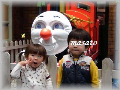 DSC00326_20100504222648.jpg