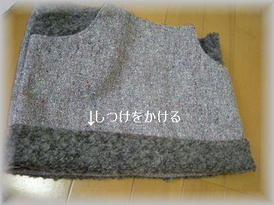 DSCN7963.jpg
