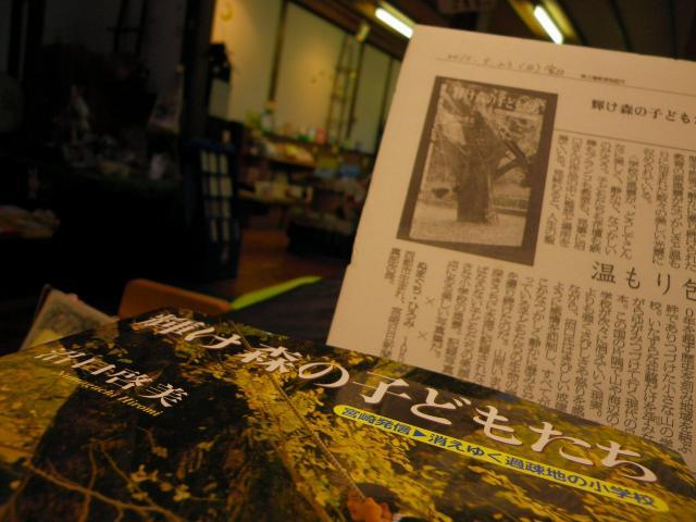 BookZone10.jpg
