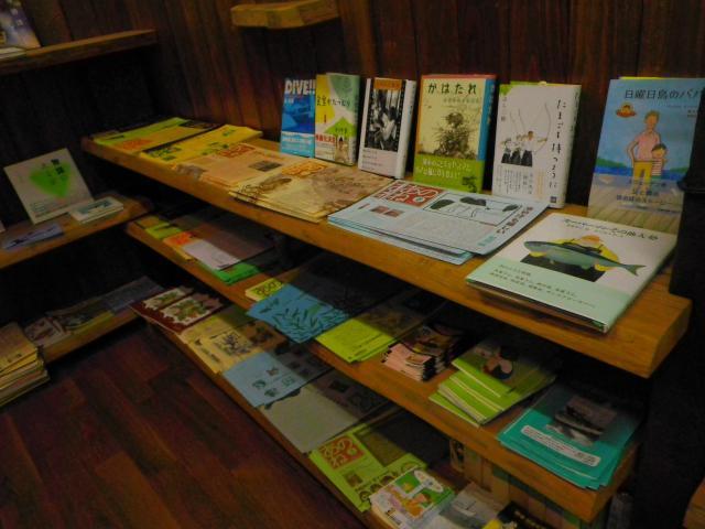 BookZone11.jpg
