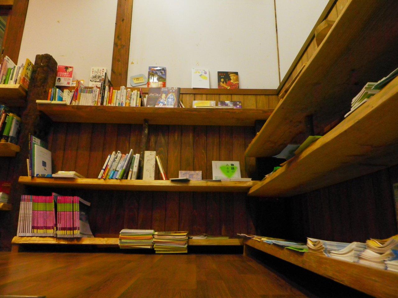 BookZone12.jpg