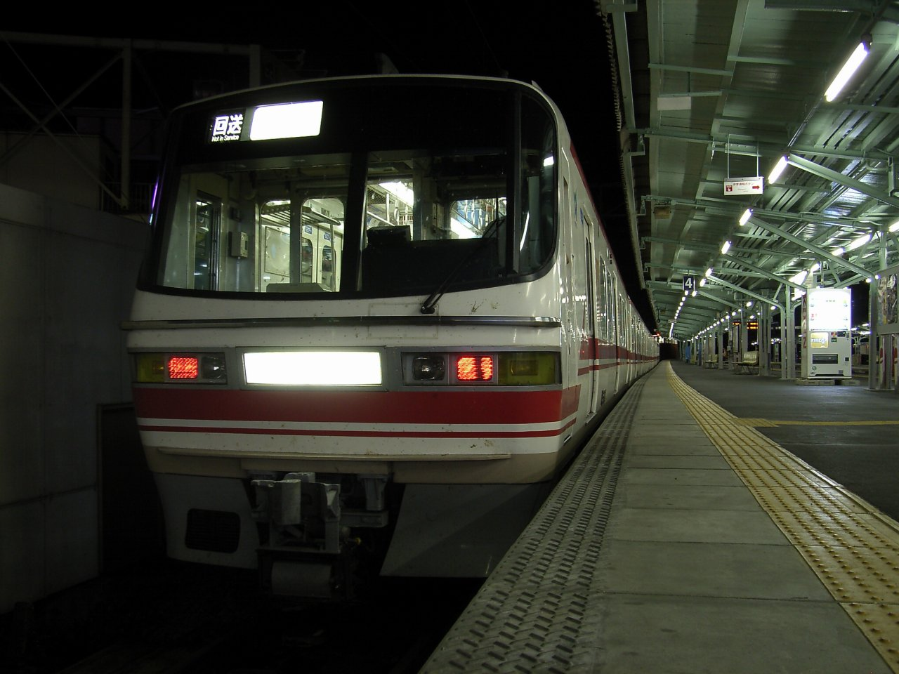 Meitetsu61.jpg