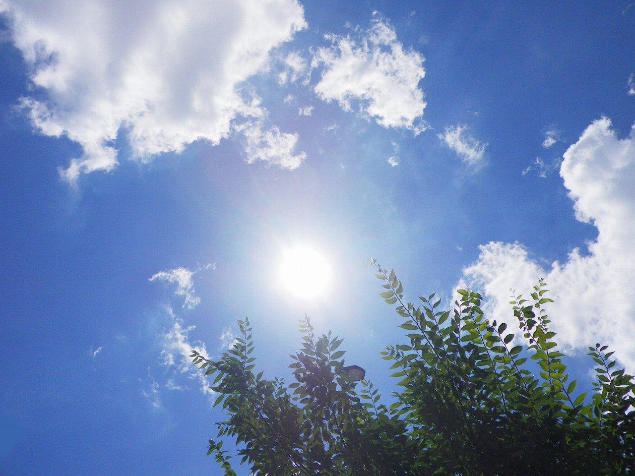 SolarBlue.jpg