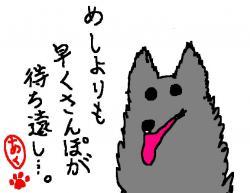 20050619233318s.jpg