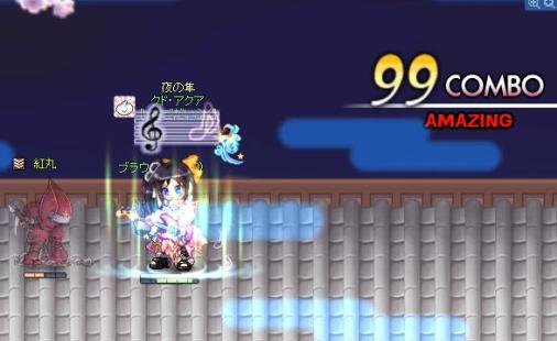 99コンボ