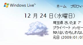 Windows Live Home
