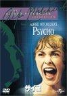 02_Psycho.jpg
