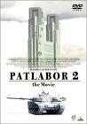 14_Patlabor2.jpg
