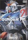 20_gundam5.jpg