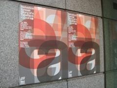 ヘルベチカ展ポスター