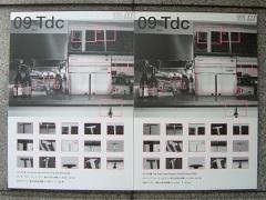 09 TDC展 1