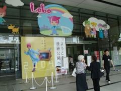 技研公開 2009