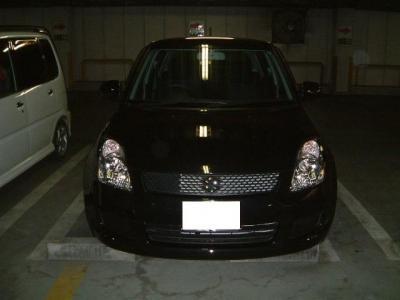20081201164008.jpg